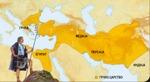 1. Александар Велики; 2. Грчко царство