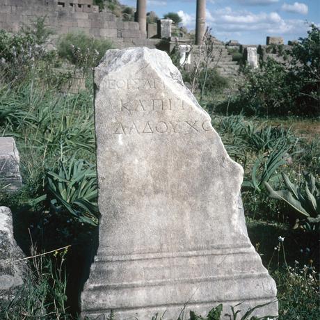 Um altar para um deus desconhecido, Grécia