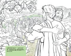 有個男子感謝耶穌治好他的痲瘋病