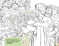 Чоловік дякує Ісусу за зцілення від прокази