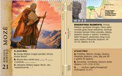 Biblijos kortelė: Mozė