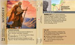 Karatra ara-baiboly: Mosesy