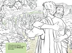 Տղամարդը շնորհակալություն է հայտնում Հիսուսին իրեն բորոտությունից բուժելու համար