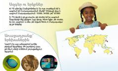 Արթնացե՛ք» ամսագիր, սեպտեմբեր 2012. ազգեր ու երկրներ, Մադագասկար և առաջադրանք՝ երեխաներին