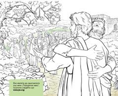 Човек захваљује Исусу што га је излечио од губе