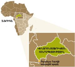 Կենտրոնաաֆրիկյան Հանրապետության քարտեզը