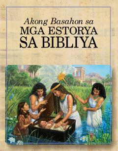 Akong Basahon sa mga Estorya sa Bibliya