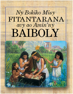Ny Bokiko Misy Fitantarana avy ao Amin'ny Baiboly