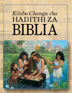 Kitabu Changu cha Hadithi za Biblia
