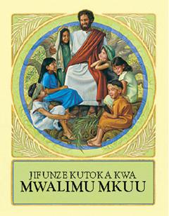 Jifunze Kutoka kwa Mwalimu Mkuu
