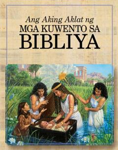 Ang Aking Aklat ng mga Kuwento sa Bibliya