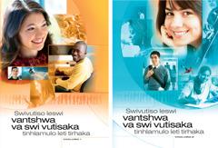 Vantshwa Va Swi Vutisaka, Volumes 1 and 2