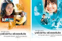 Abantu Abaselula Bayabuza, Umqulu 1 nowesi-2