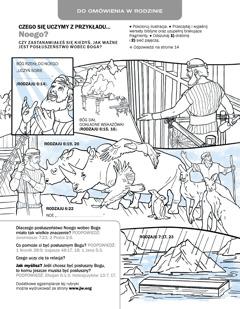 Zadanie rysunkowe dotyczące Noego