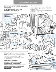 Učni list o Noetu