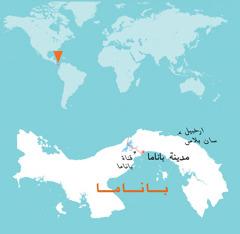 [الخريطتان في الصفحة ١٢]