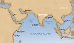 [რუკა 15 გვერდზე]