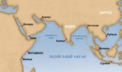 [Карта на сторінці 15]
