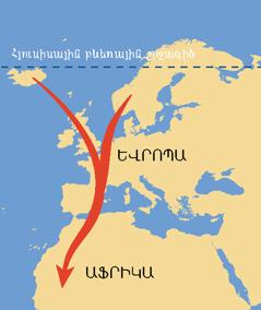 [քարտեզ 14-րդ էջի վրա]