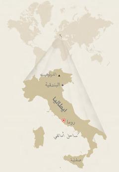 خريطة ايطاليا