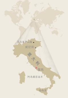意大利地圖