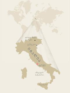 იტალიის რუკა
