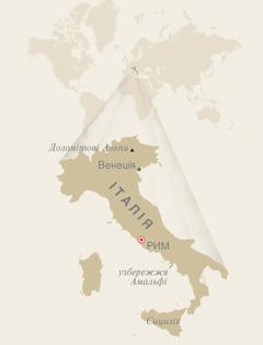 Карта Італії