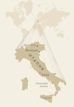 Италиянын картасы
