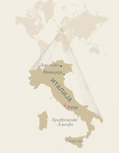 Карта на Италија