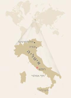 מפה של איטליה