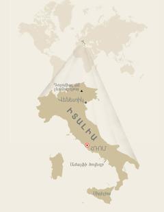 Իտալիայի քարտեզը