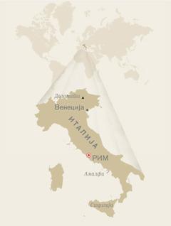 Географска карта Италије