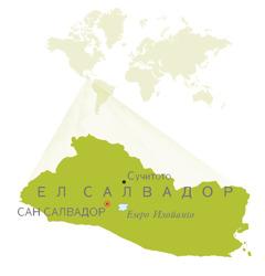 Карта на Ел Салвадор