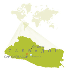 Географска карта Салвадора