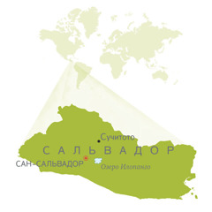 Карта Сальвадора