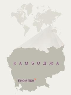 Карта на Камбоджа