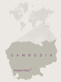 Cambodia ƒe anyigbatata