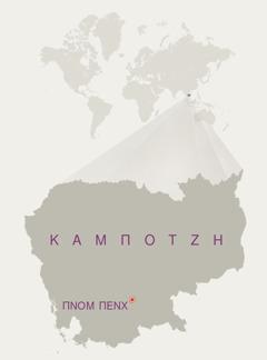 Χάρτης της Καμπότζης