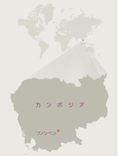 カンボジア全図