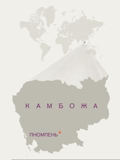 Камбожанын картасы