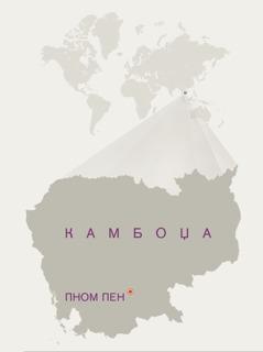 Карта на Камбоџа