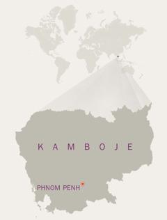 Ikarata ya Kamboje