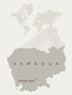 Географска карта Камбоџе