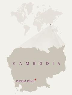 Mapa ya naha ya Cambodia