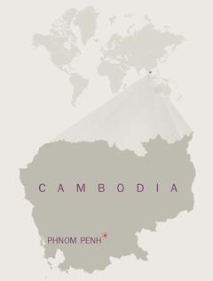 Mapa ng Cambodia