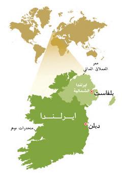 خريطة جمهورية ايرلندا وإيرلندا الشمالية