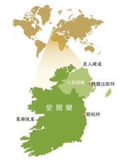 愛爾蘭共和國和北愛爾蘭的地圖
