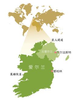 爱尔兰共和国和北爱尔兰的地图