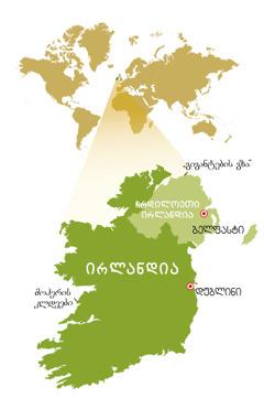 ირლანდიის რესპუბლიკისა და ჩრდილოეთ ირლანდიის რუკა