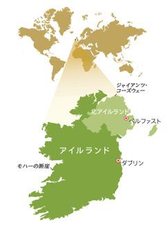 アイルランド共和国と北アイルランドの地図